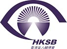 The Hong Kong Society for the Blind