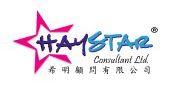 Haystar Consultant Limited