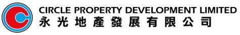 Circle Property Development Limited