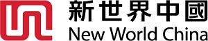 New World Development (China) Limited