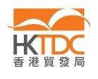 Hong Kong Trade Development Council