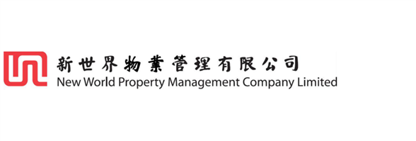New World Property Management Company Limited's banner