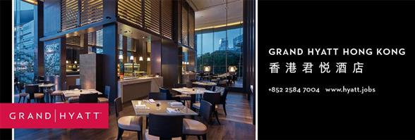 Grand Hyatt Hong Kong's banner