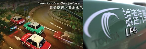 Sintat Motors Management Limited's banner