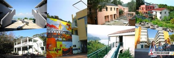 Hong Kong Youth Hostels Association's banner