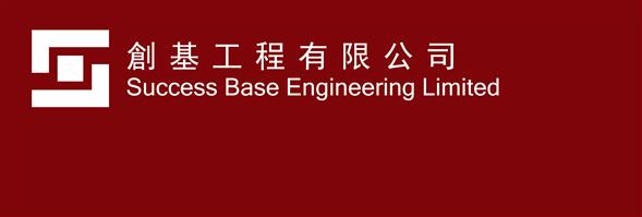 Success Base Engineering Ltd's banner