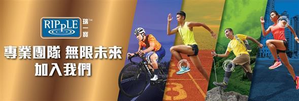 Fei Fah Medibalm (HK) Co.'s banner