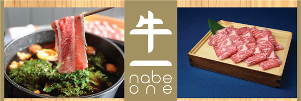 Nabe One Holding Limited's banner