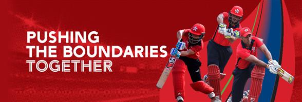 Cricket Hong Kong Limited's banner