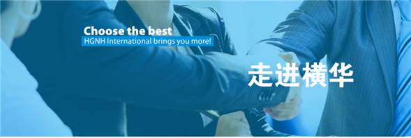 HGNH International Financial Corporation Limited's banner