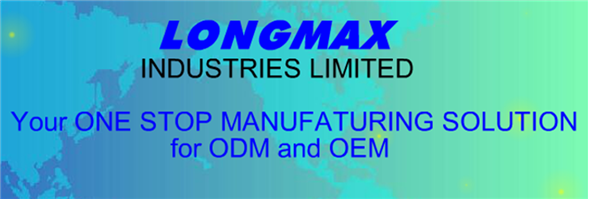 Longmax Industries Limited's banner