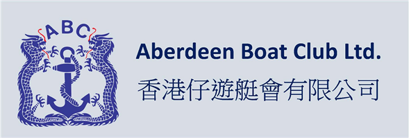 Aberdeen Boat Club Ltd's banner