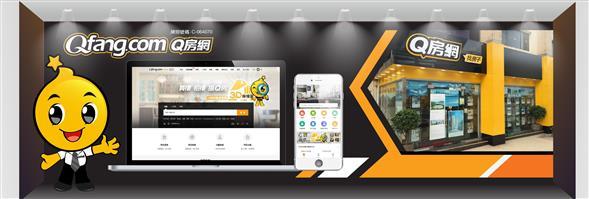 Qfang Network (Hongkong) Agency Limited (C-064070)'s banner