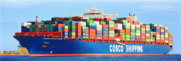 Cosco Shipping Container Line Agencies Limited's banner