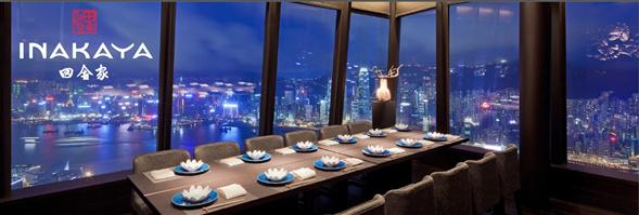 Sky Dining Limited's banner