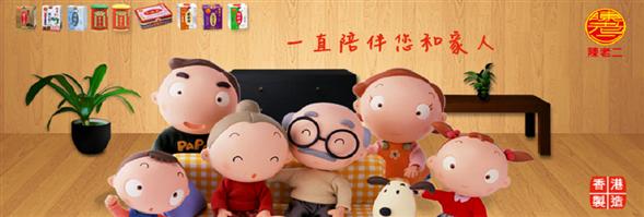 Hong Kong Chan Lo Yi Medicine Company Limited's banner