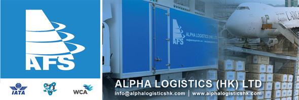 Alpha Logistics (HK) Limited's banner
