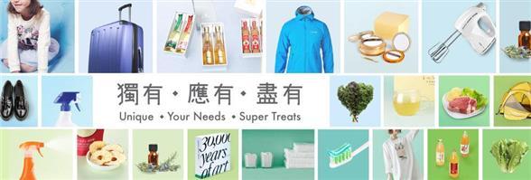 Hong Kong Television Network Limited's banner