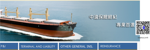 COSCO Shipping (Hong Kong) Insurance Brokers Limited's banner