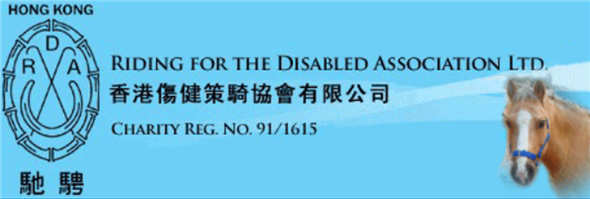 Riding for the Disabled Association Limited's banner