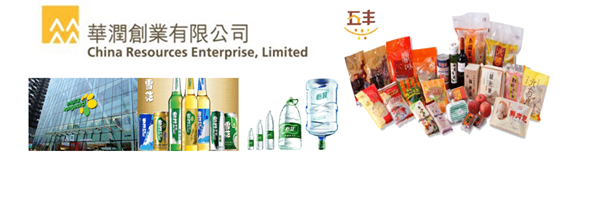 China Resources Enterprise, Limited's banner
