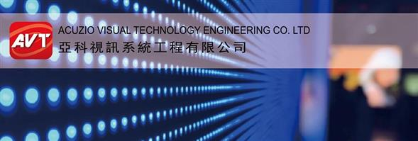 Acuzio Visual Technology Engineering Co. Limited's banner