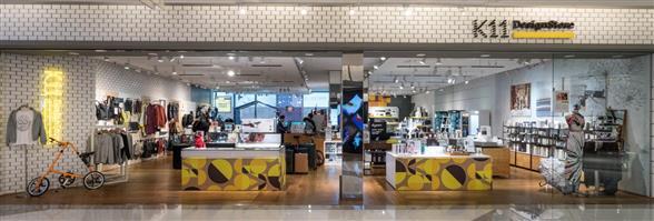 K11 Design Store Limited's banner