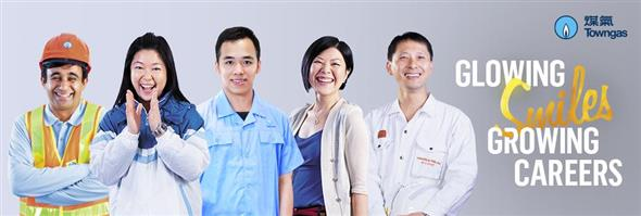 Towngas China Company Limited's banner