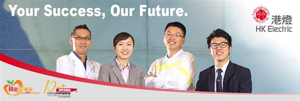 The Hongkong Electric Co., Ltd's banner