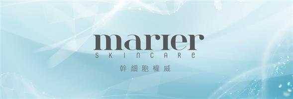 I-Skincare Company Limited's banner