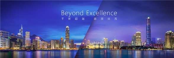Yue Xiu Securities Holdings Limited's banner
