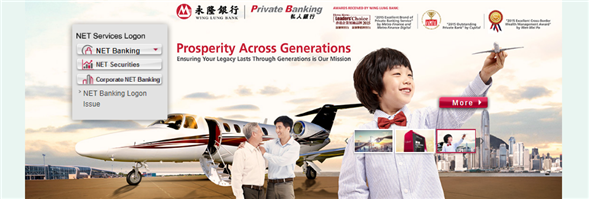 CMB Wing Lung Bank Limited's banner