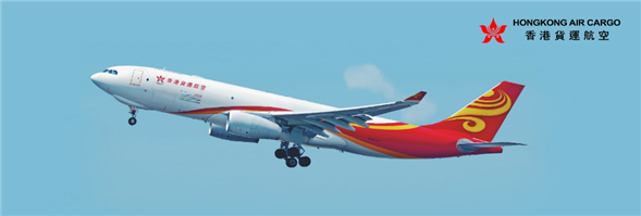 Hong Kong Air Cargo Carrier Limited's banner
