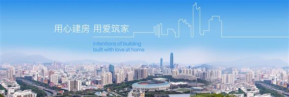 Hong Kong Da Kang International Investment Limited's banner