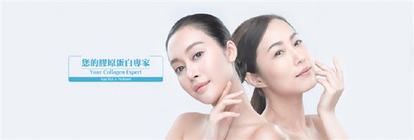 Collagen +'s banner