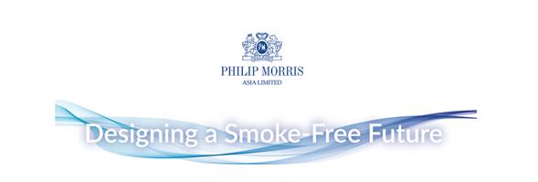 Philip Morris's banner