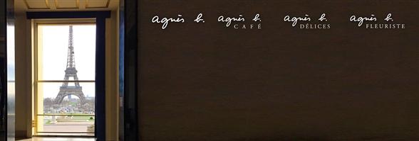 Agnes b. HK Limited's banner