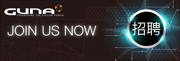 Guna Technologies Limited's banner