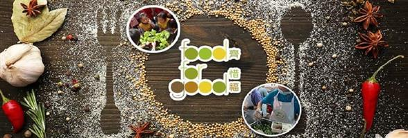 Food for Good Limited's banner