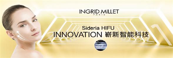 Ingrid Millet Limited's banner