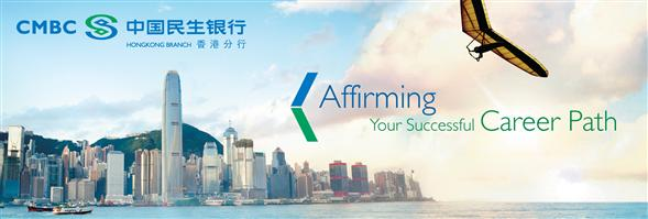China Minsheng Banking Corp., Ltd. Hong Kong Branch's banner