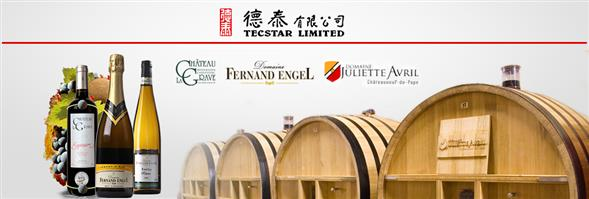 Tecstar Limited's banner