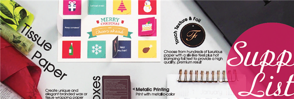 Foremind Printing Packaging Co Ltd's banner