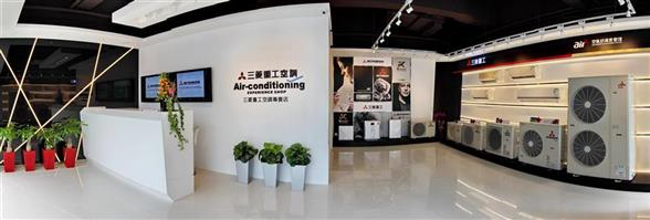 White Hippo Limited's banner