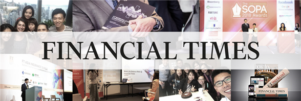 The Financial Times (HK) Ltd's banner