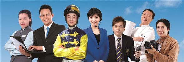 The Hong Kong Jockey Club's banner