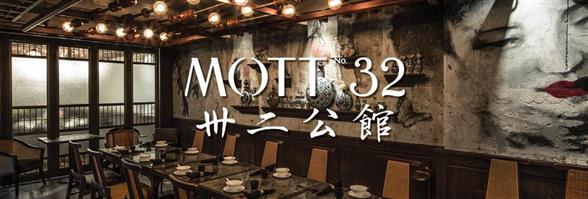 Mott 32's banner