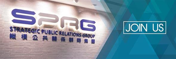 Strategic Financial Relations (China) Ltd.'s banner