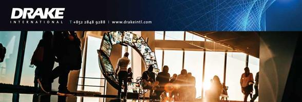Drake International and Vertical Talent HK's banner