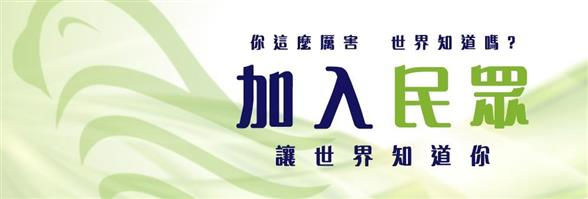 Freeman Securities Limited's banner